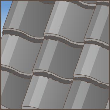 屋根材の重なりが何かでふさがっている